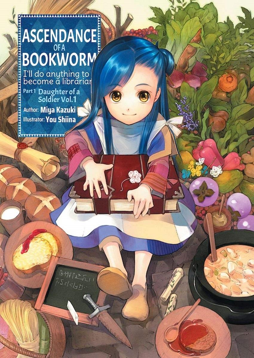 Ascendance of a Bookworm Part 1 Novel Volume 1