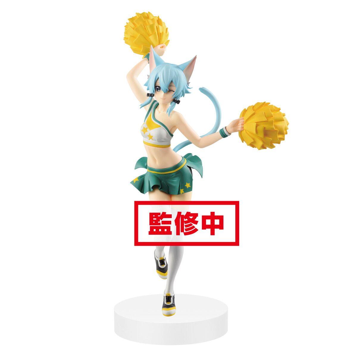 Sinon Sword Art Online Memory Defrag EXQ Figure