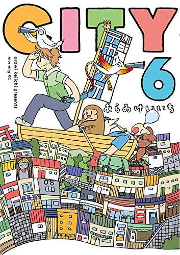 CITY Manga Volume 6