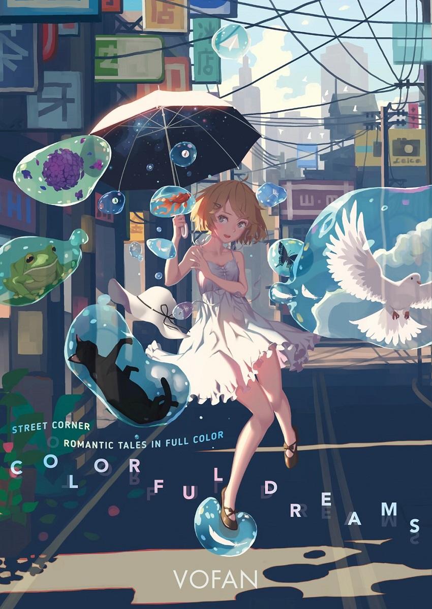 Colorful Dreams Artbook