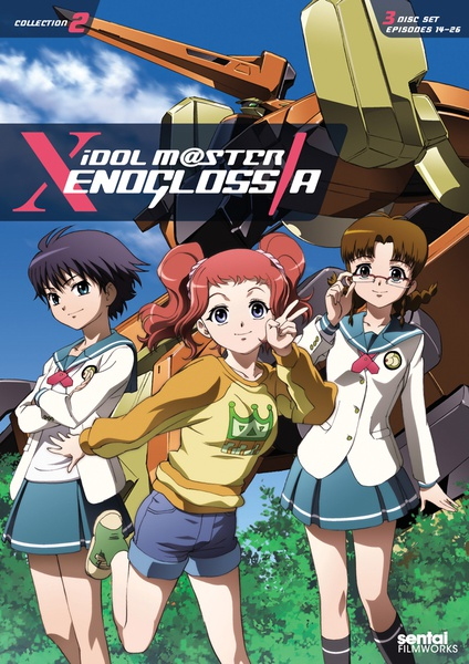 IDOLM@STER Xenoglossia Collection 2 DVD