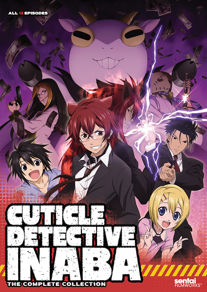 Cuticle Detective Inaba DVD