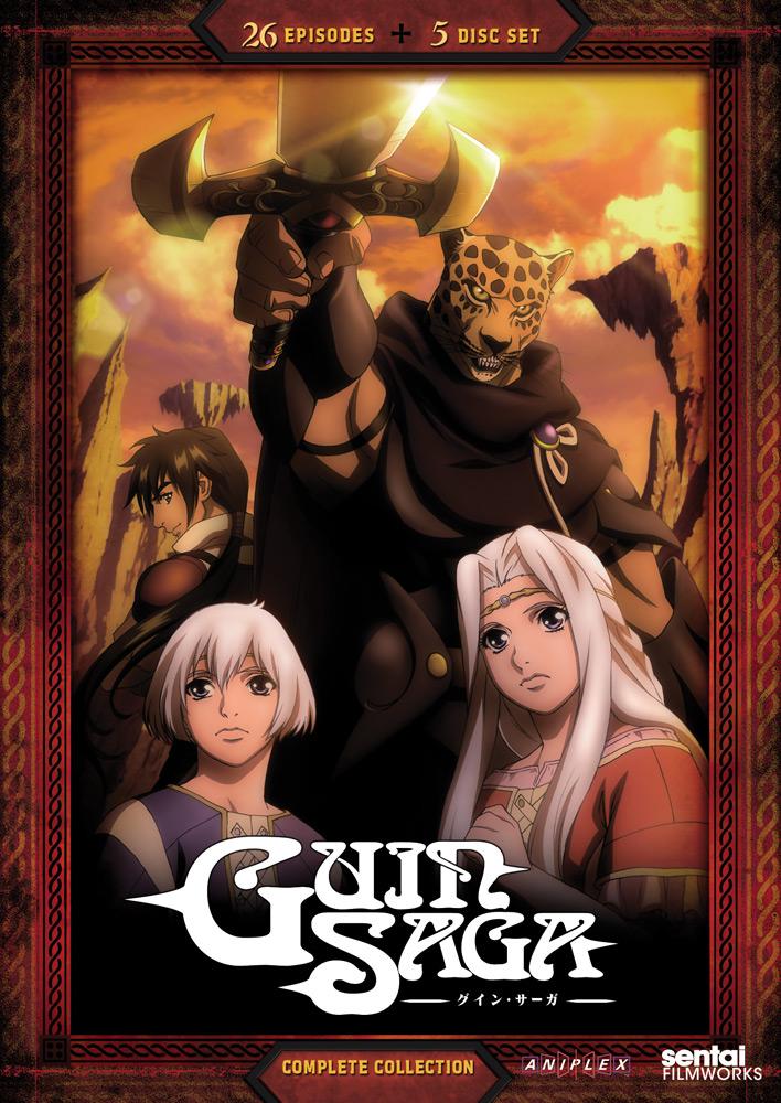 Guin Saga Complete Collection DVD