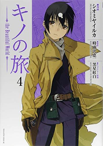 Kinos Journey the Beautiful World Manga Volume 4