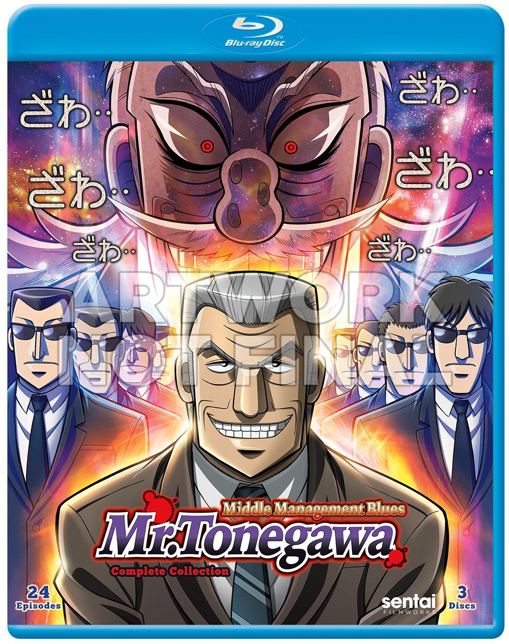 Mr Tonegawa Middle Management Blues Blu-ray