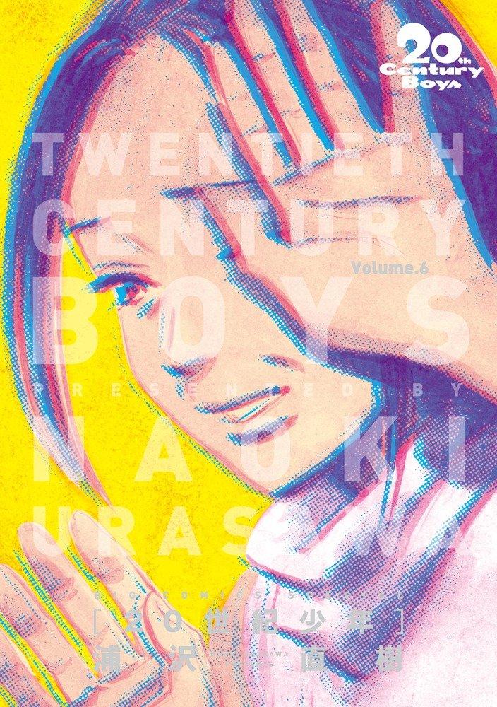 20th Century Boys The Perfect Edition Manga Volume 6