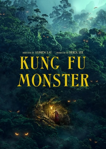 Kung Fu Monster Blu-ray