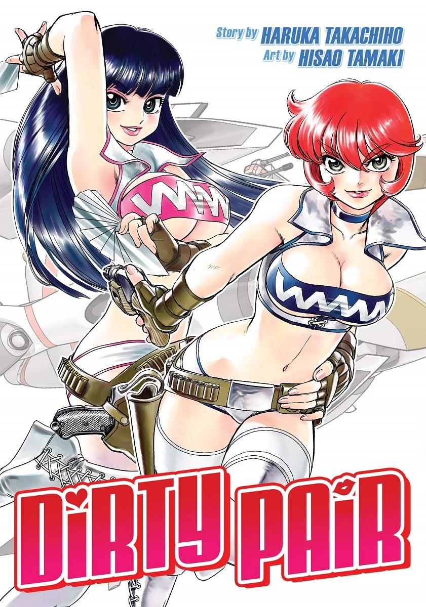 Dirty Pair Manga Omnibus