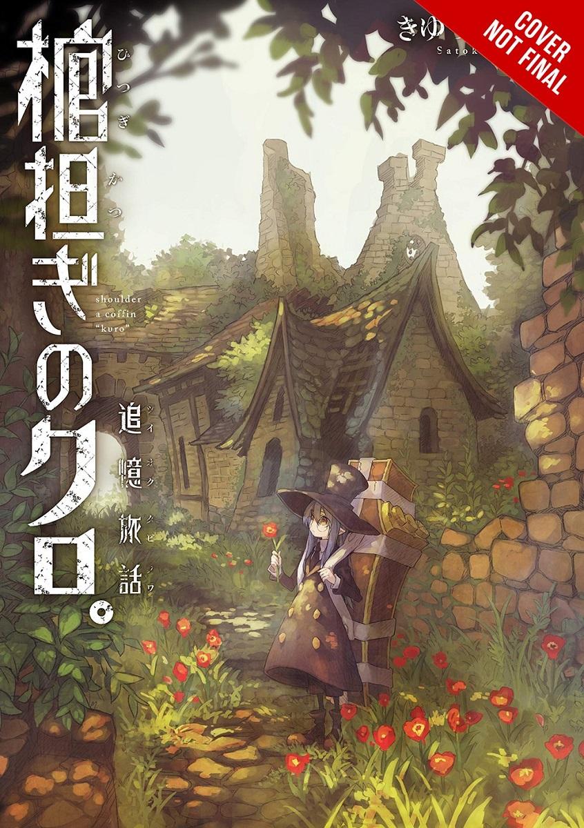 Shoulder a Coffin Kuro Side Story Manga