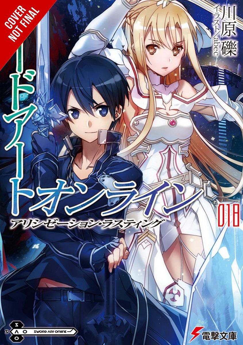 Sword Art Online Novel Volume 18