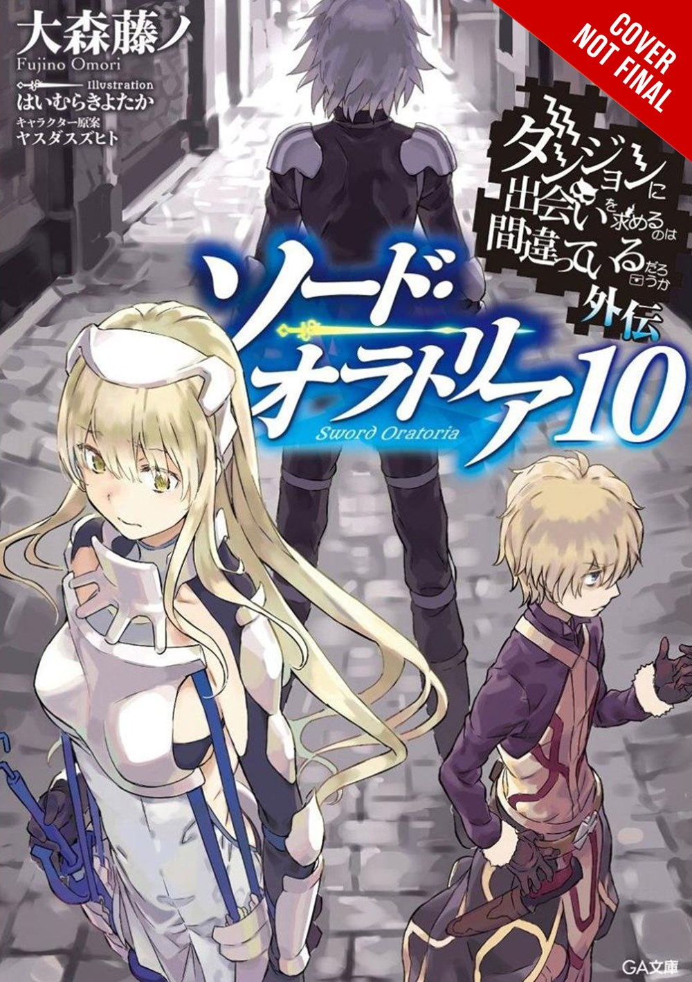 Is It Wrong To Try To Pick Up Girls In A Dungeon? On The Side Sword Oratoria Novel Volume 10