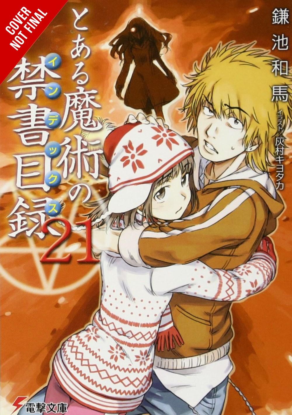 A Certain Magical Index Novel Volume 21