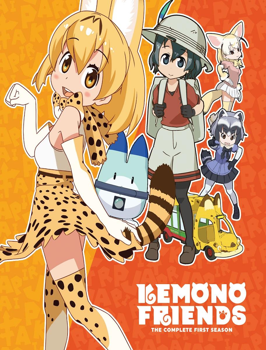 Kemono Friends Season 1 DVD