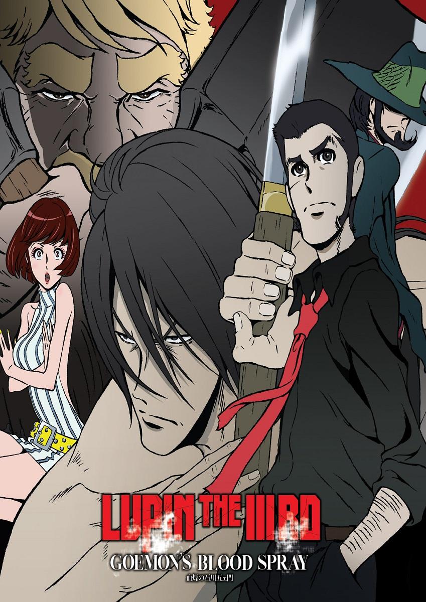 Lupin the 3rd Goemons Blood Spray DVD