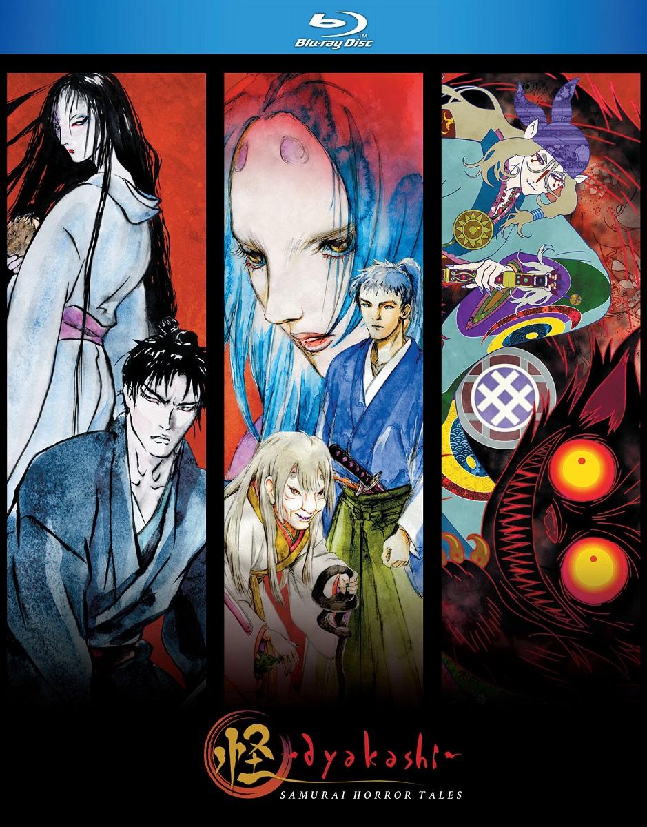 Ayakashi Samurai Horror Tales Blu-ray