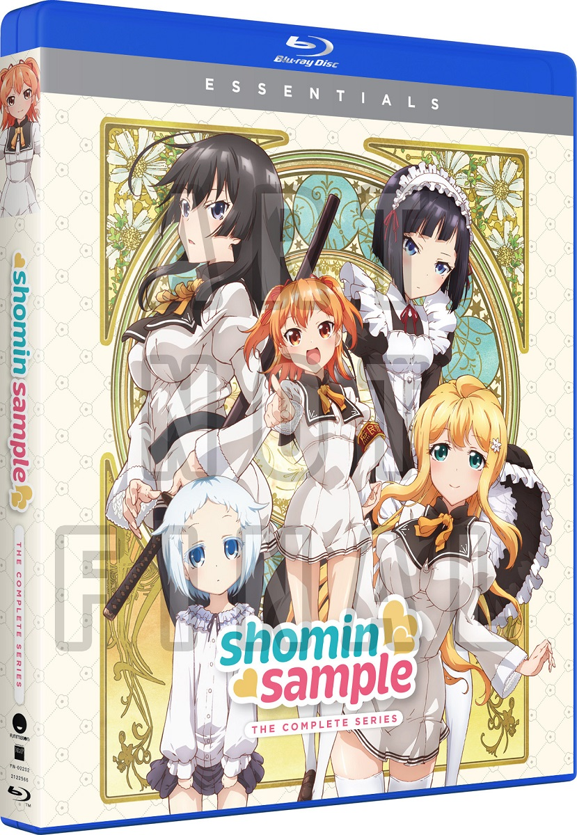 Shomin Sample Essentials Blu-ray