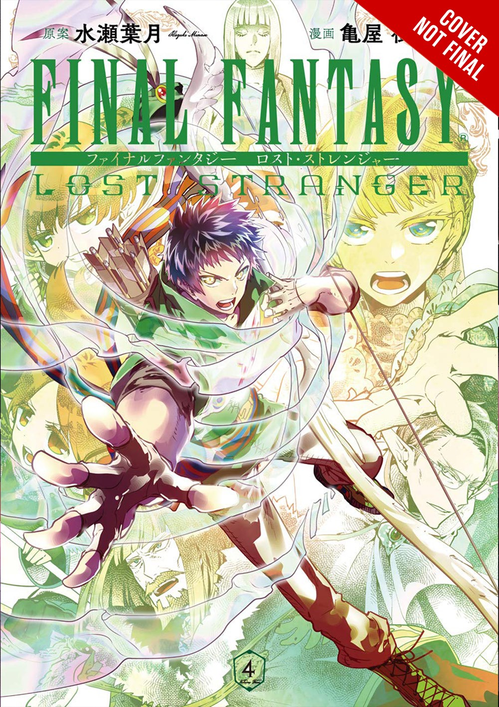Final Fantasy Lost Stranger Manga Volume 4