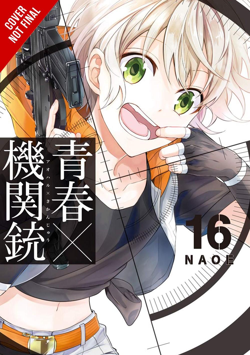 Aoharu X Machinegun Manga Volume 16