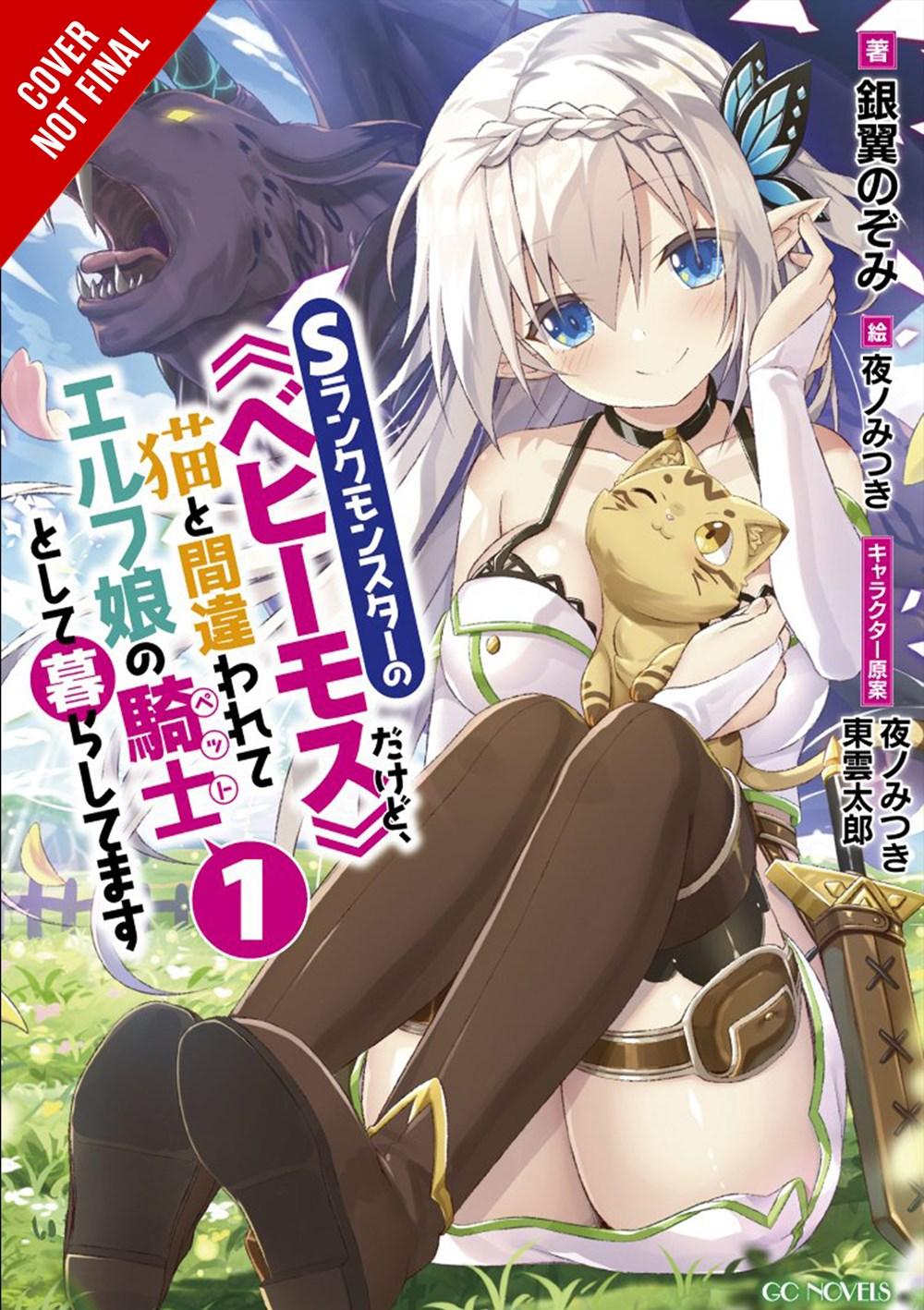 Im a Behemoth an S-Ranked Monster but Mistaken for a Cat I Live as an Elf Girls Pet Novel Vol 1