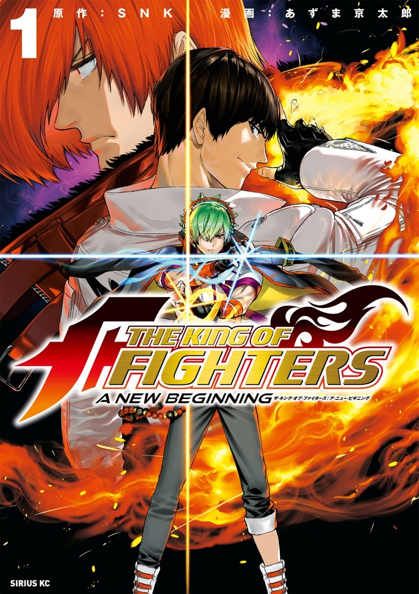 The King of Fighters: A New Beginning Manga Volume 1