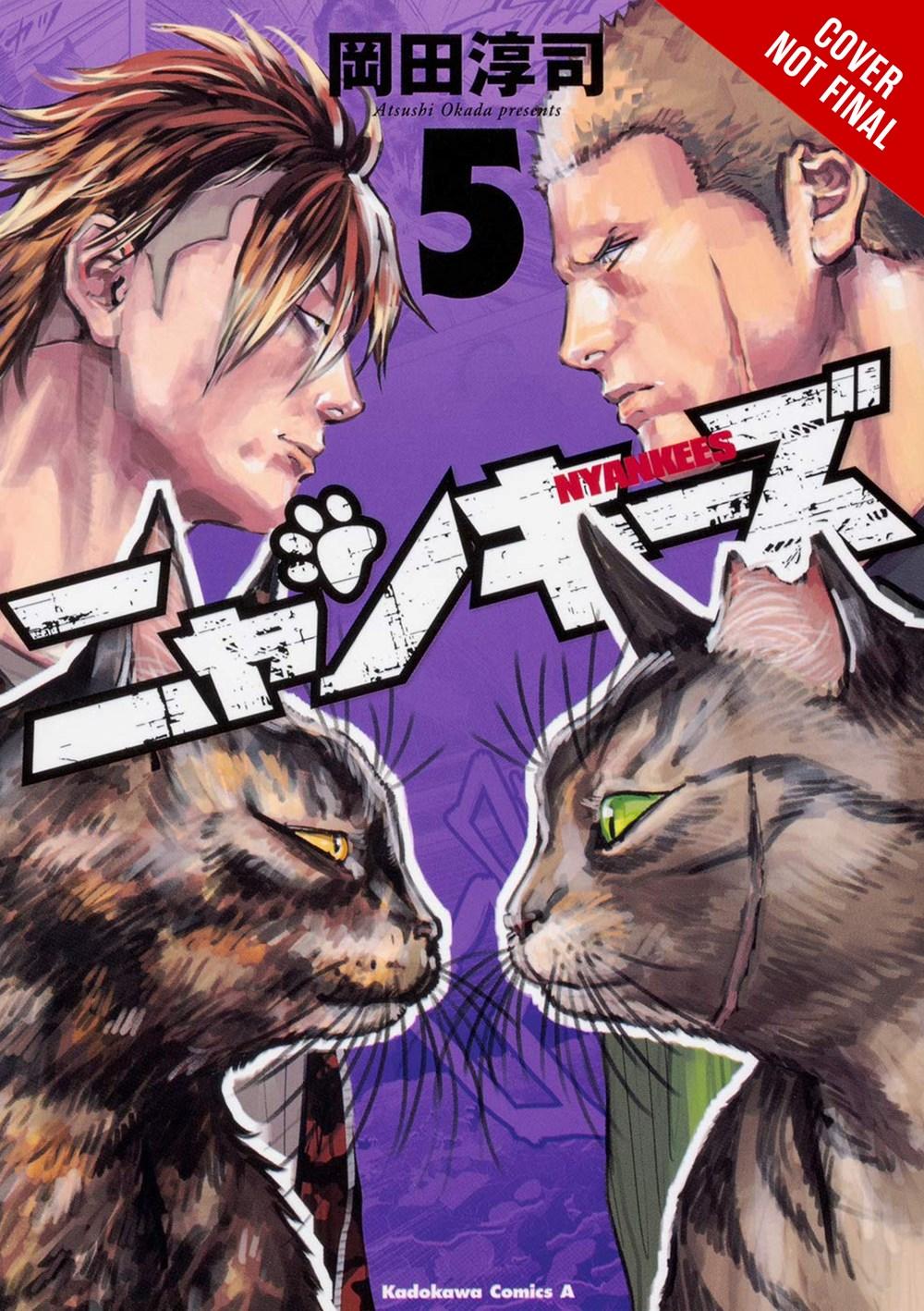 Nyankees Manga Volume 5