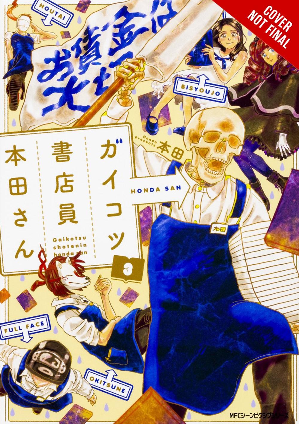 Skull-face Bookseller Honda-san Manga Volume 3