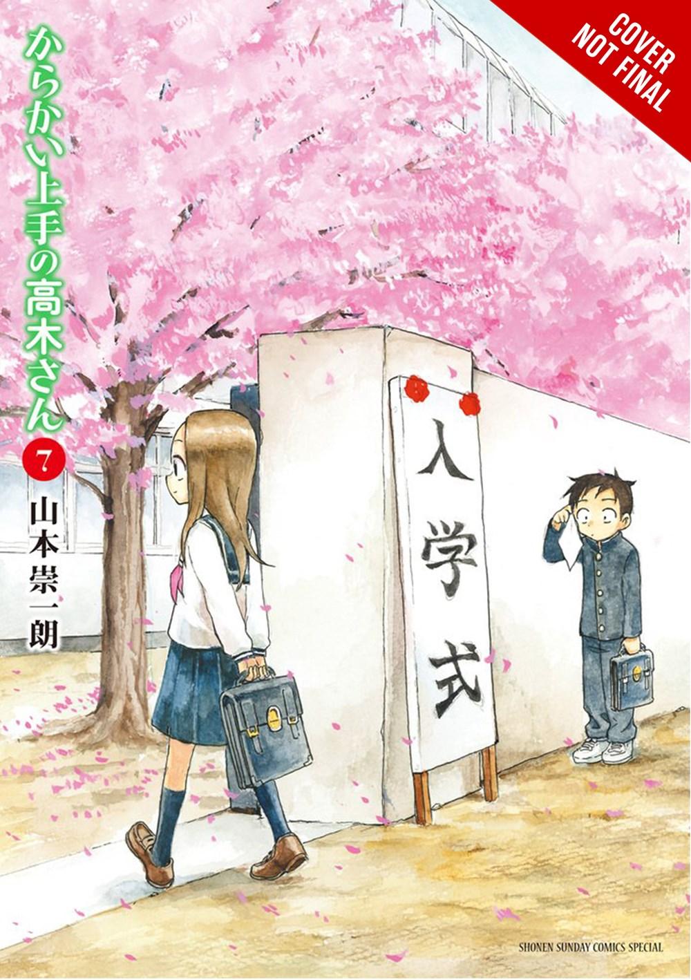 Teasing Master Takagi-san Manga Volume 7