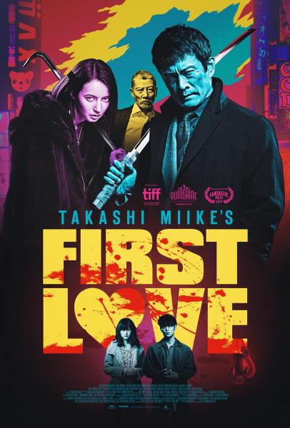 First Love Blu-ray/DVD