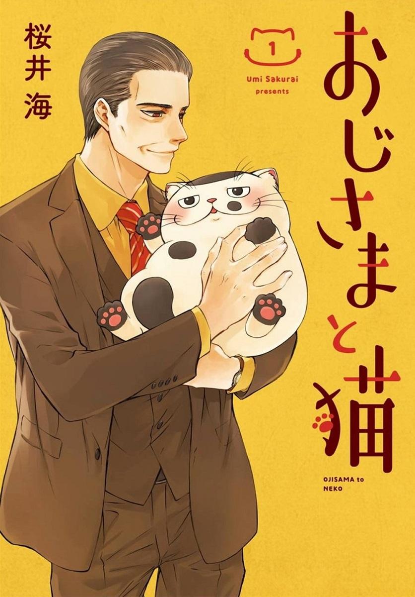 A Man and His Cat Manga Volume 1