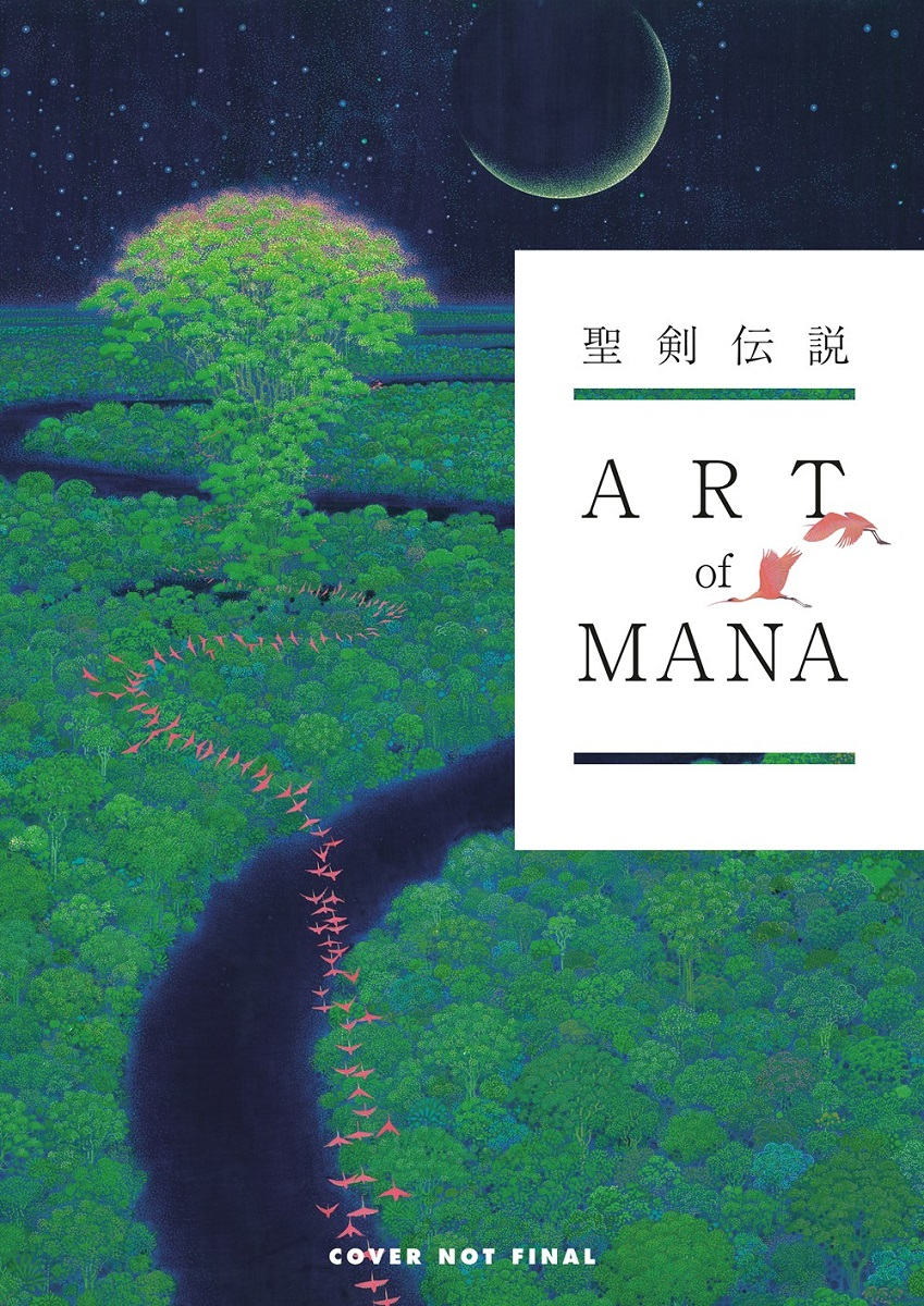 Art of Mana Artbook (Hardcover)