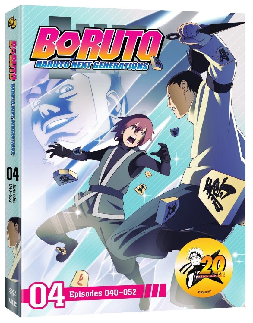 Boruto Naruto Next Generations Set 4 DVD