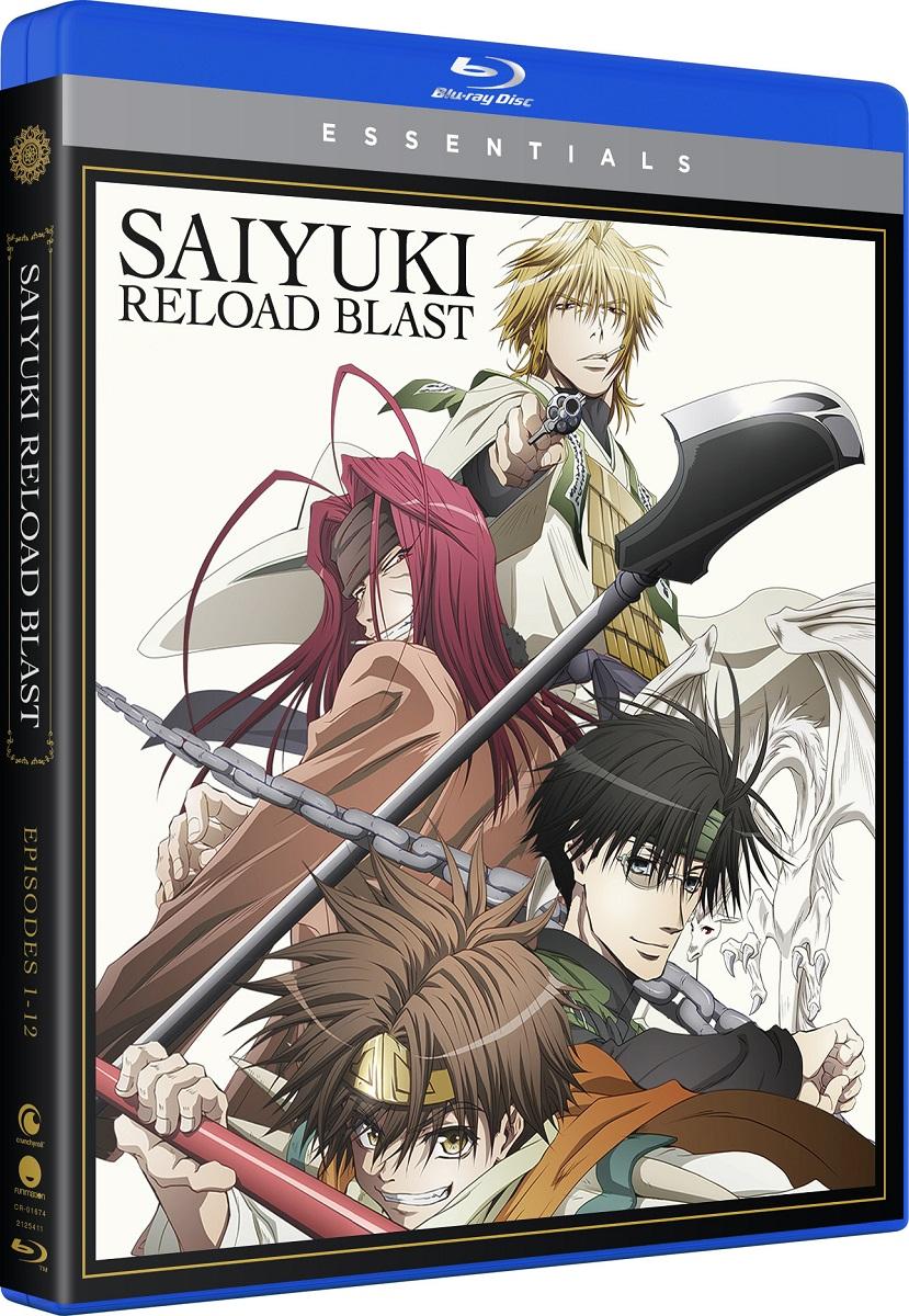 Saiyuki Reload Blast Essentials Blu-ray