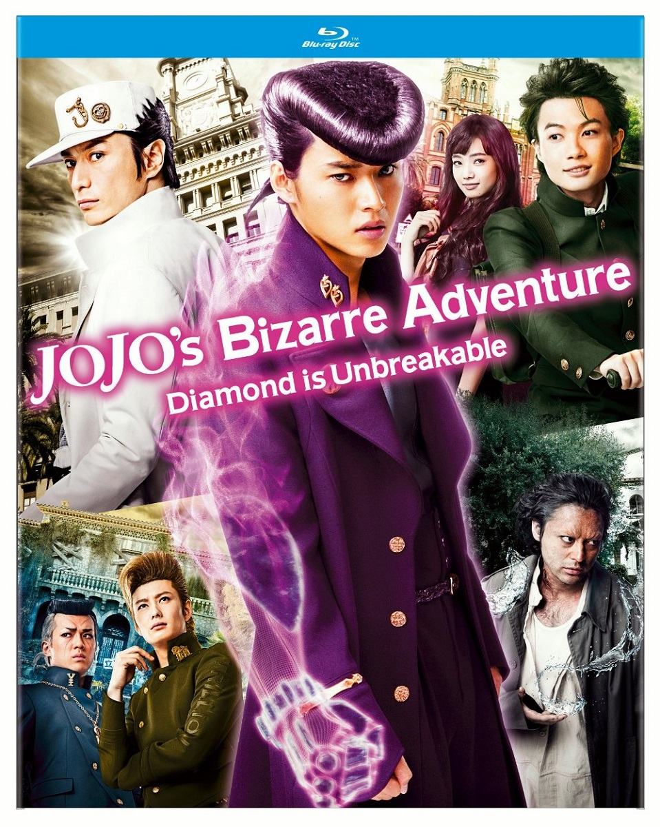 JoJos Bizarre Adventure Diamond is Unbreakable Chapter 1 Blu-ray