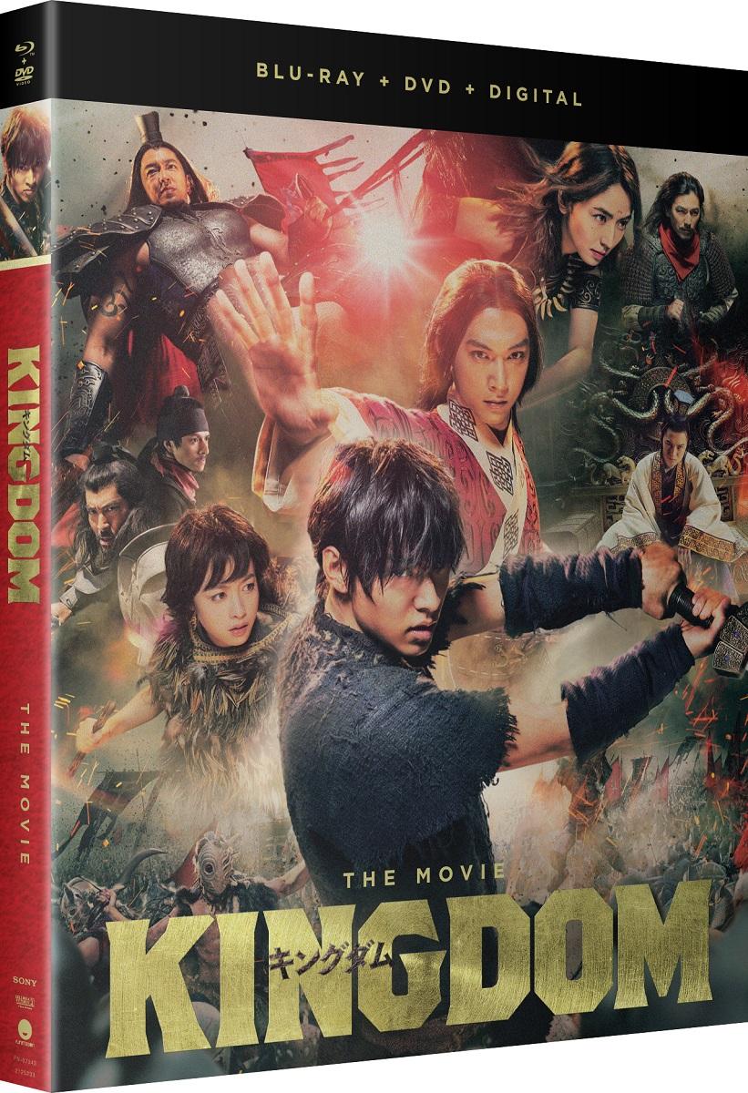 Kingdom The Movie Blu-ray/DVD