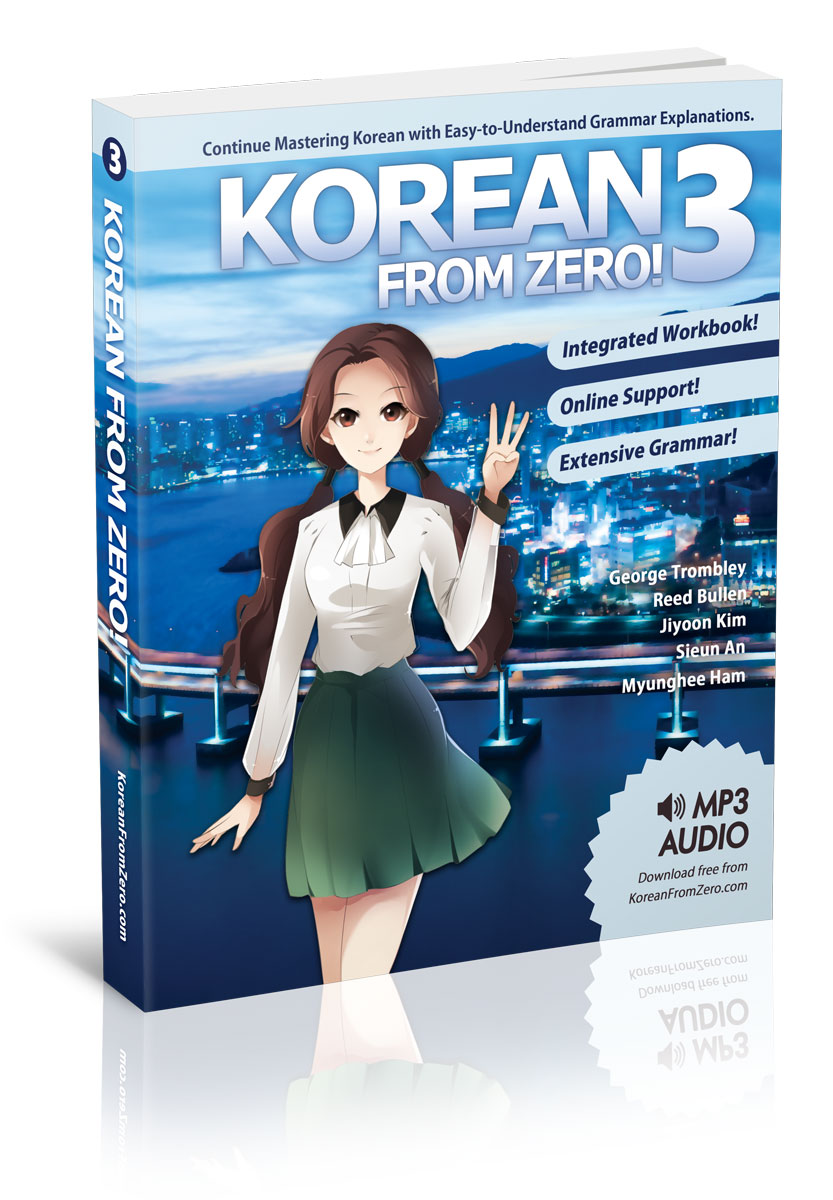 Korean From Zero Volume 3