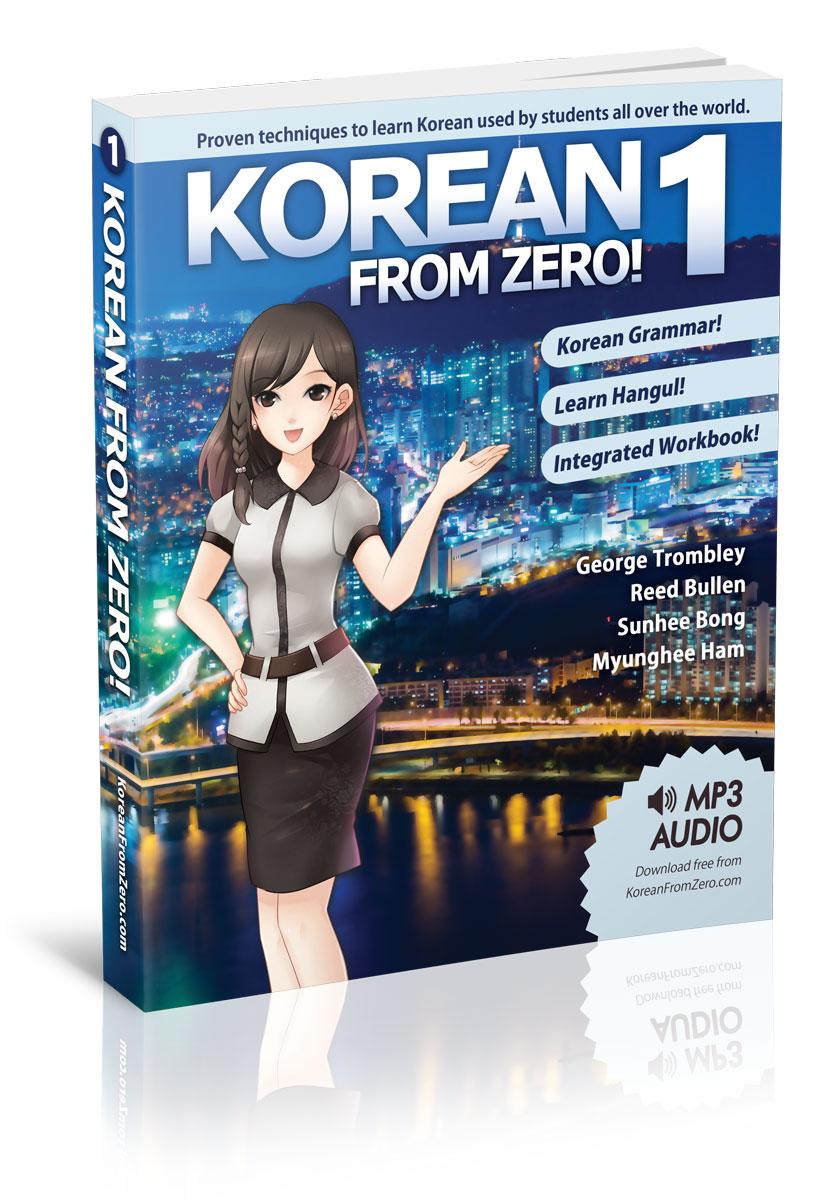 Korean From Zero Volume 1