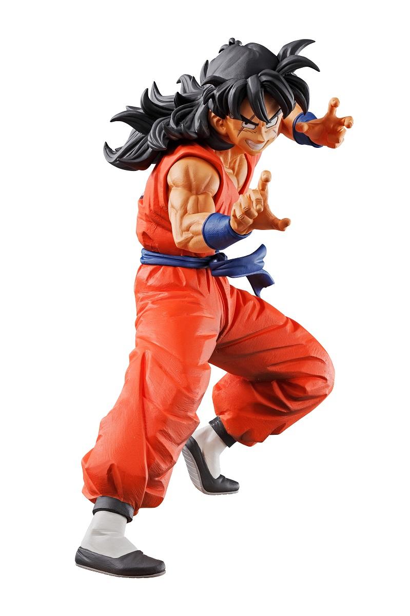 Yamcha History of Rivals Dragon Ball Ichiban Figure