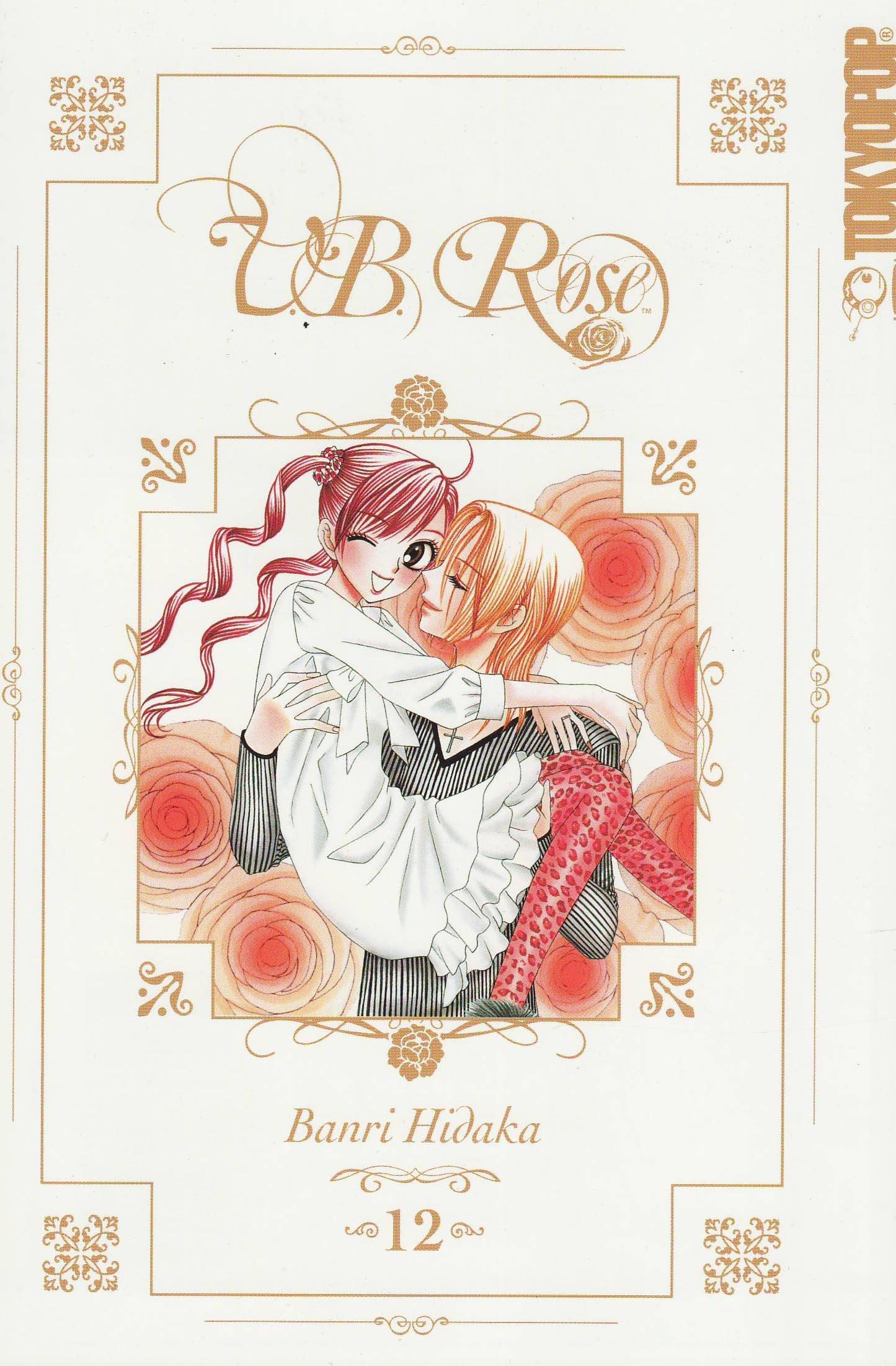 V.B. Rose Manga Volume 12
