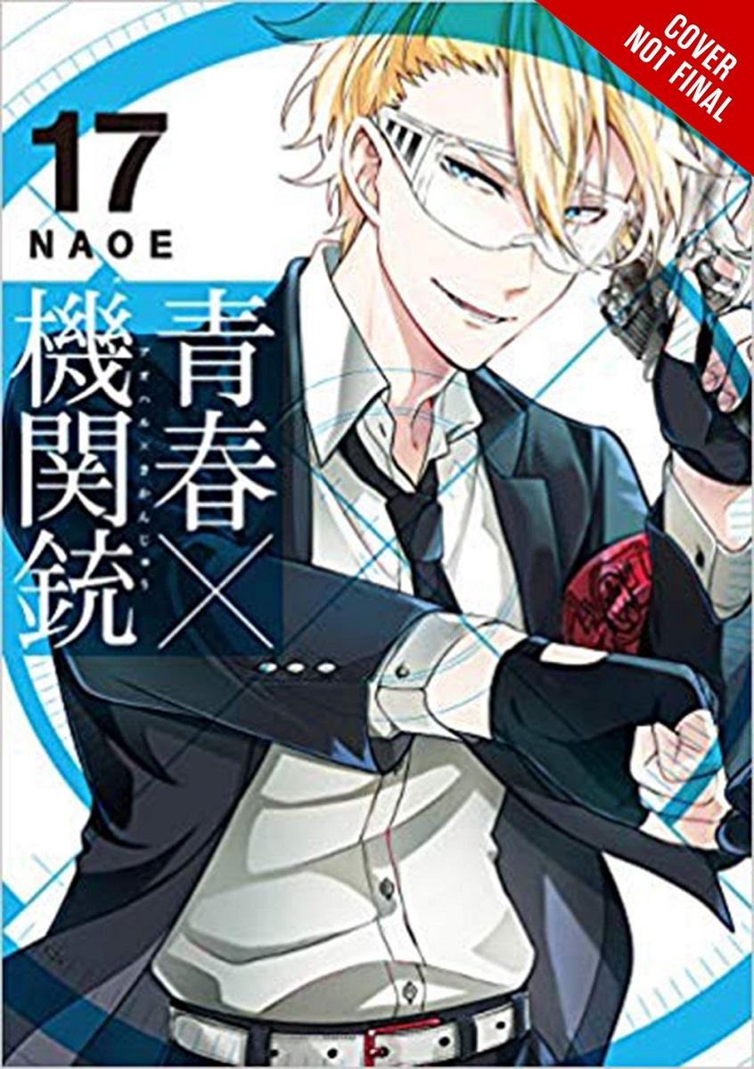 Aoharu X Machinegun Manga Volume 17