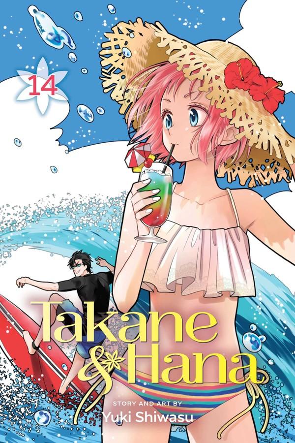 Takane & Hana Manga Volume 14