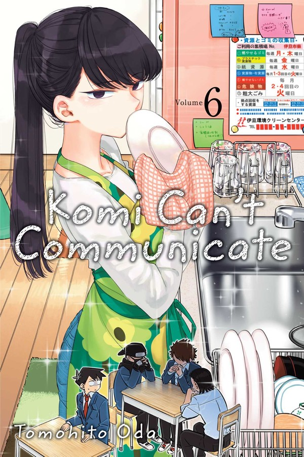 Komi Cant Communicate Manga Volume 6