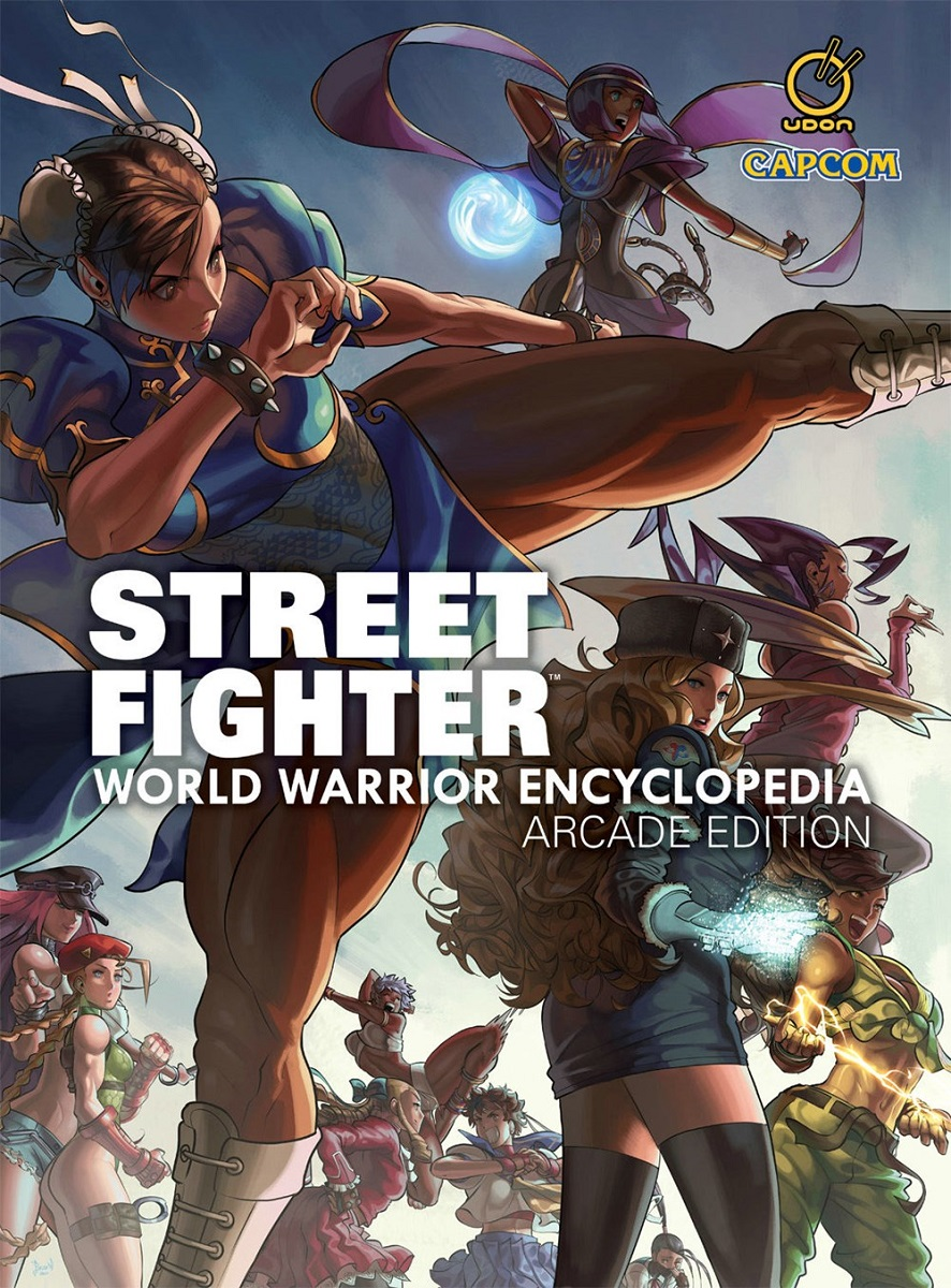 Street Fighter World Warrior Encyclopedia Arcade Edition (Hardcover)