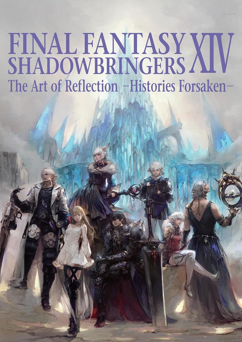 Final Fantasy XIV Shadowbringers Artbook