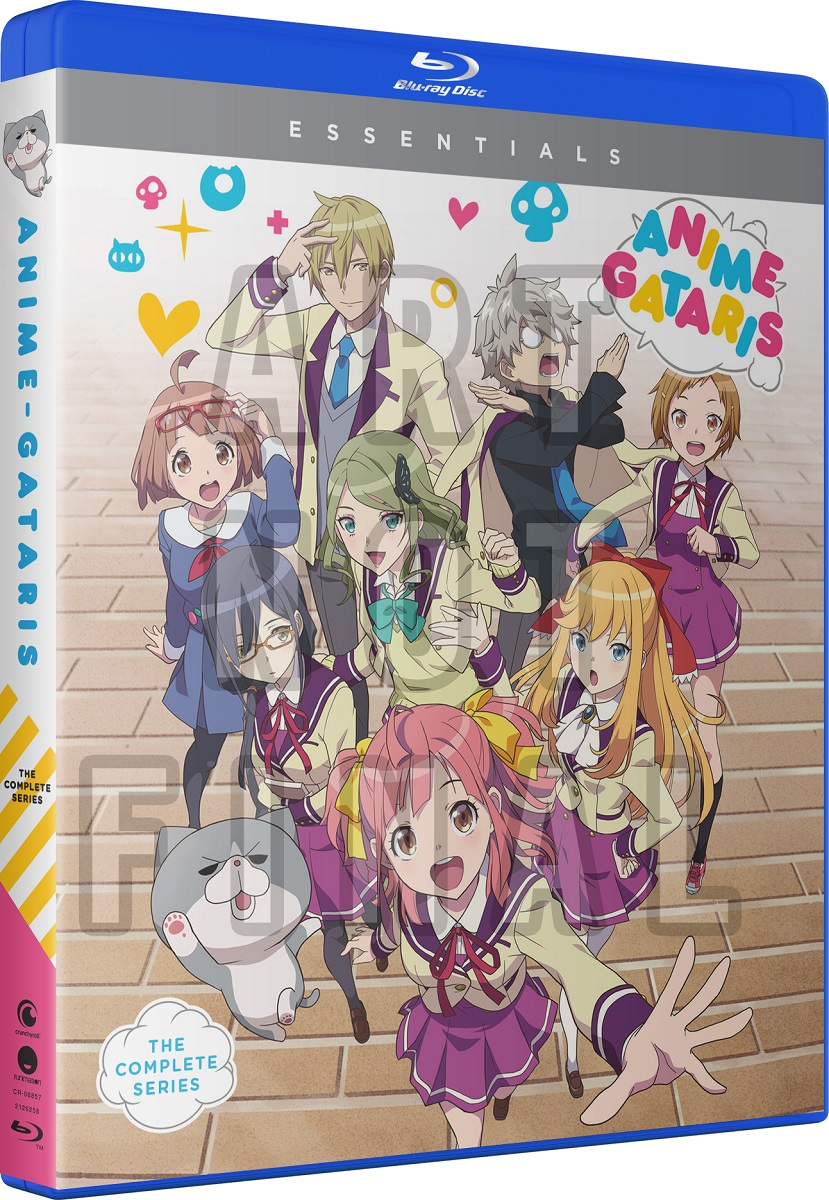 Anime-Gataris Essentials Blu-ray