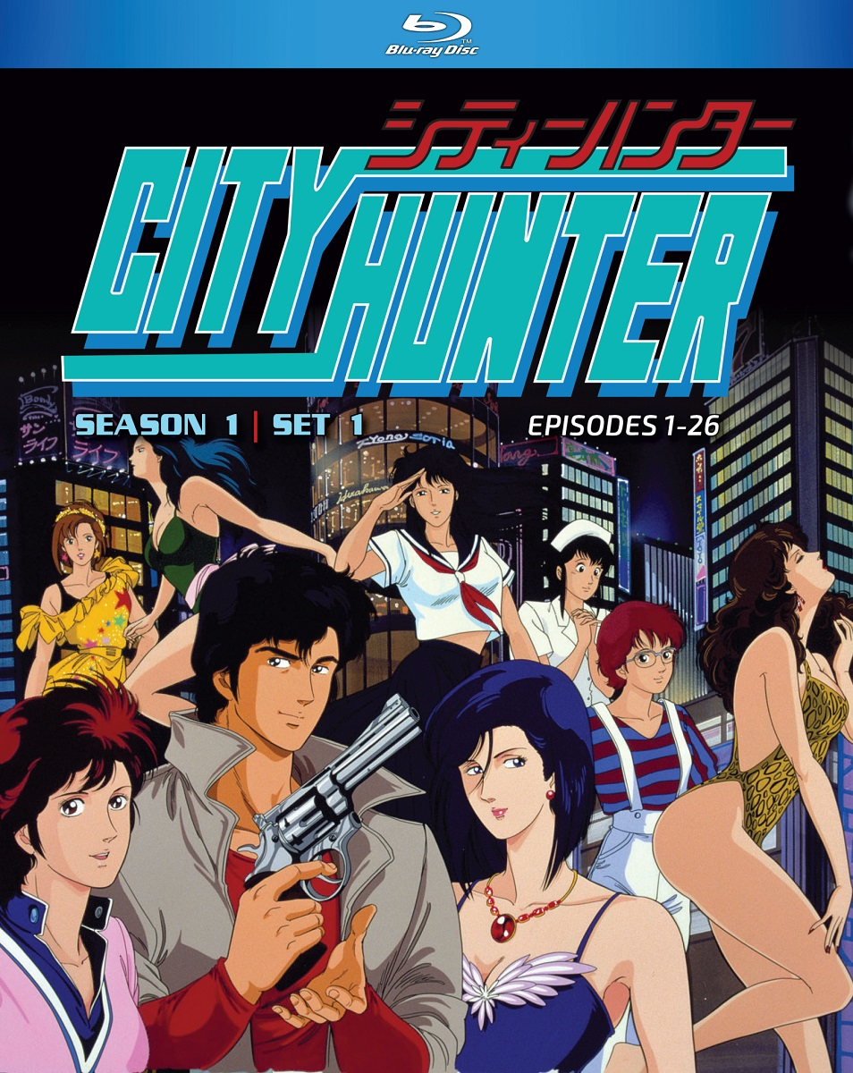 City Hunter Season 1 Part 1 Blu-ray