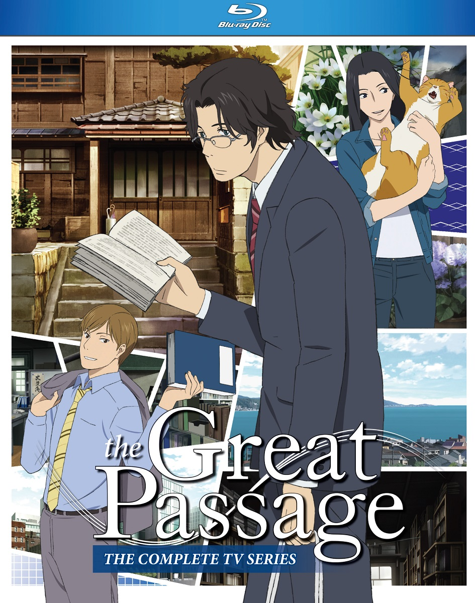 The Great Passage Blu-ray