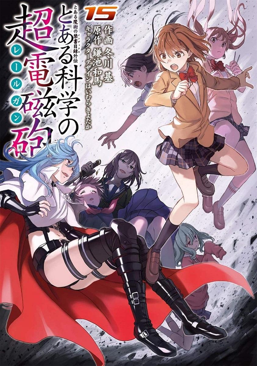 A Certain Scientific Railgun Manga Volume 15