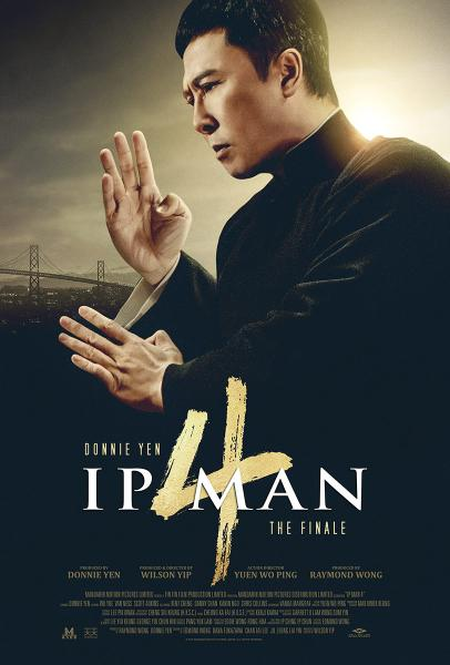 Ip Man 4 The Finale Blu-ray/DVD