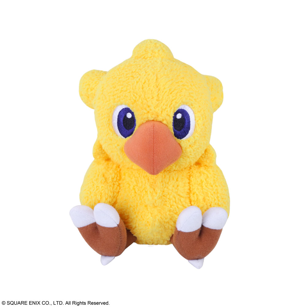 Chocobo Final Fantasy Fluffy Fluffy Plush
