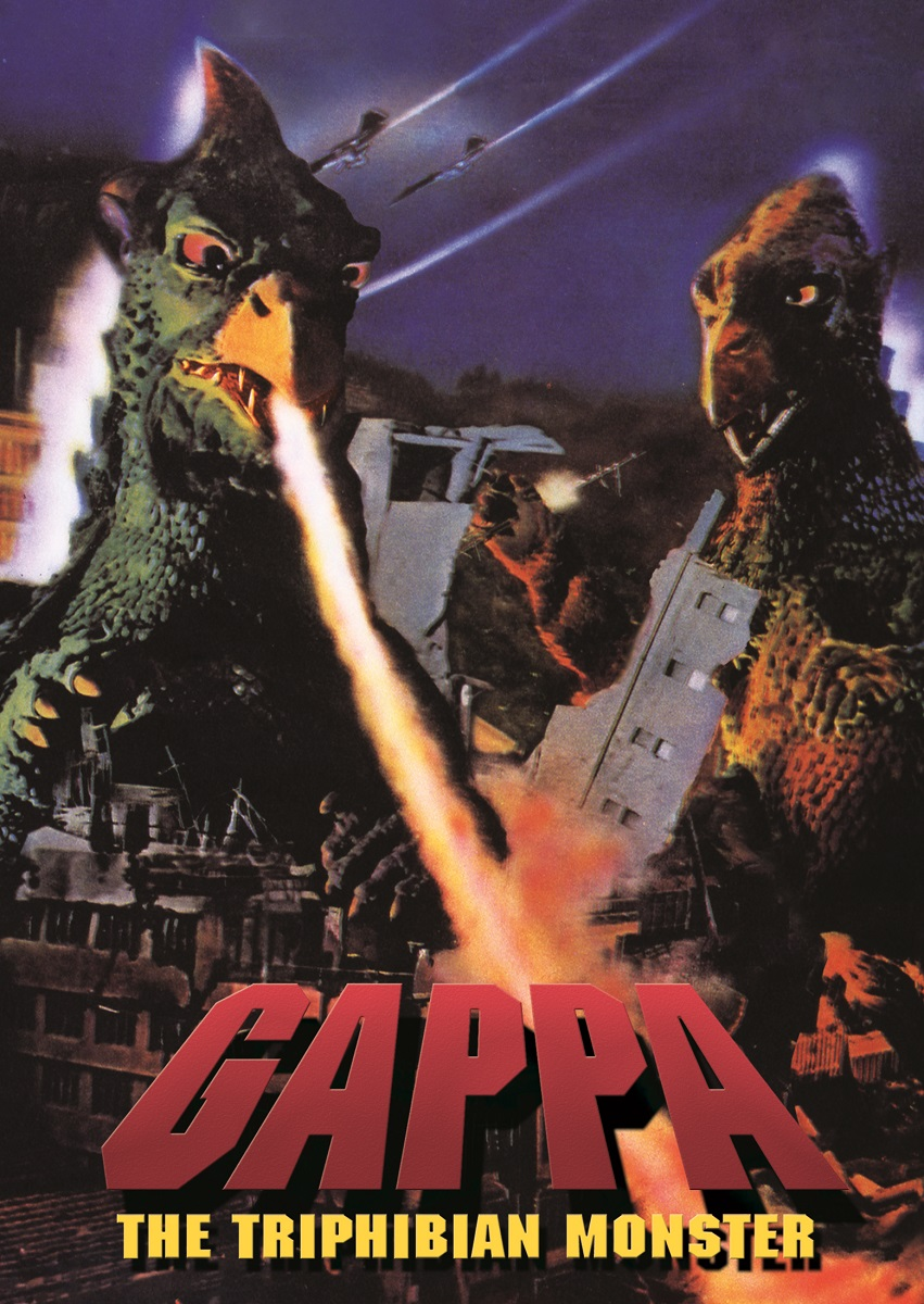Gappa the Triphibian Monster DVD
